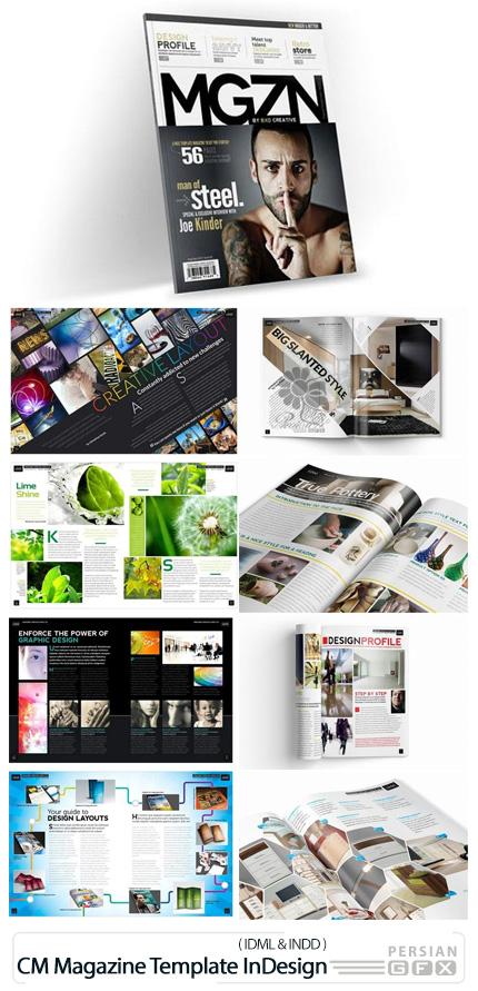 دانلود قالب آماده مجله با فرمت ایندیزاین - CM Magazine Template InDesign