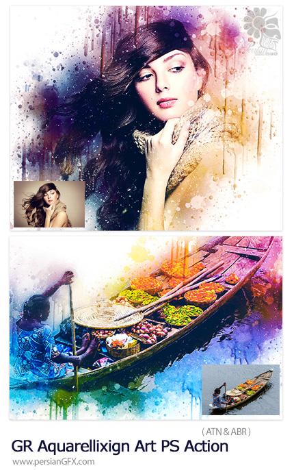 دانلود اکشن فتوشاپ تبدیل تصاویر به نقاشی آبرنگی هنری به همراه آموزش ویدئویی از گرافیک ریور - GraphicRiver Aquarellixign Art PS Action