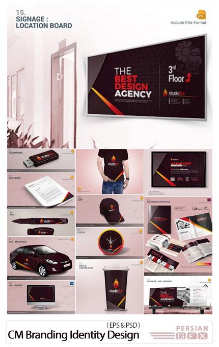 دانلود مجموعه تصاویر لایه باز و وکتور ست اداری، کارت ویزیت، سربرگ، بروشور، ابزار جانبی و ... - CM Branding Identity Design
