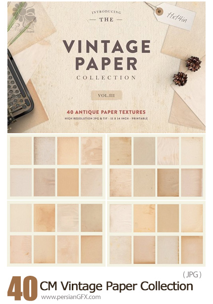 دانلود 40 تکسچر کاغذ قدیمی - CM The Vintage Paper Collection