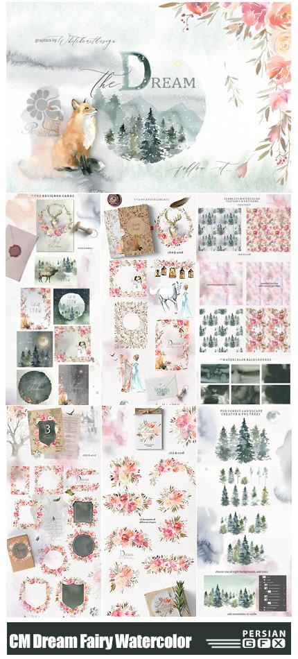 دانلود مجموعه کلیپ آرت عناصر طراحی آبرنگی، فرشته، قلعه، درخت، پترن گلدار و ... - CM Dream Fairy Watercolor Collection