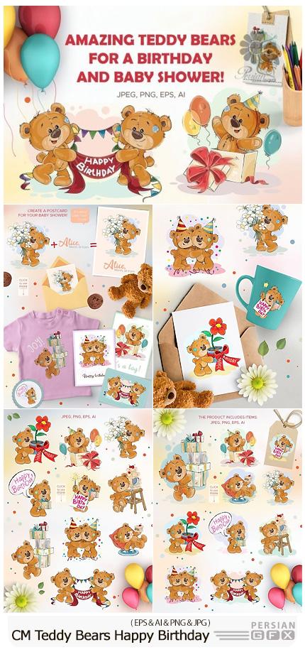 دانلود کلیپ آرت عناصر طراحی تولد، تدی خرسه - CM Teddy Bears Happy Birthday