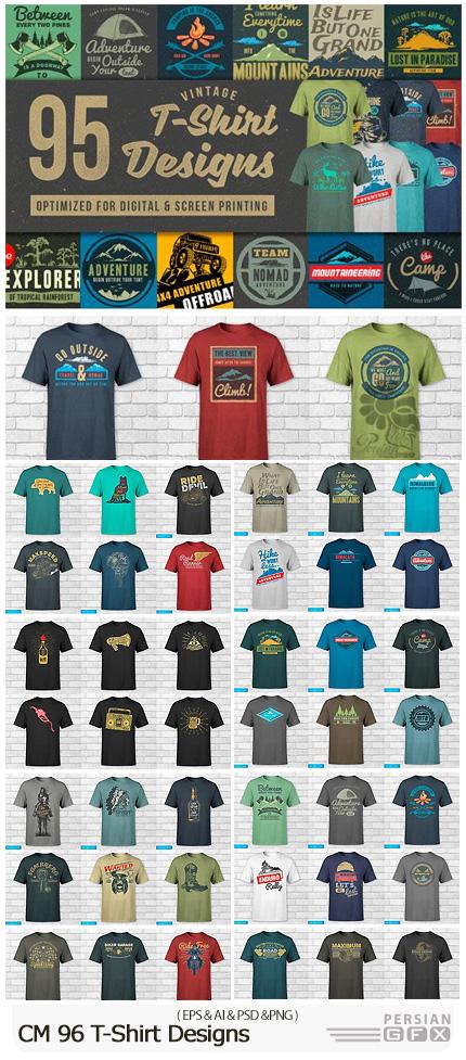 دانلود 96 طرح وکتور آماده تی شرت - CM 96 T-Shirt Designs