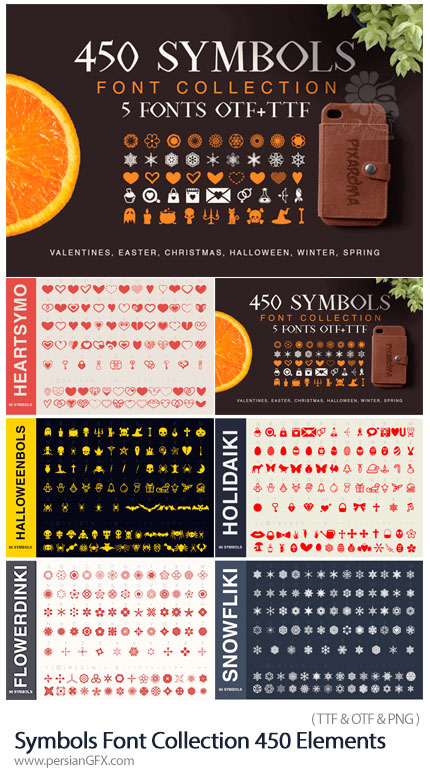 دانلود 450 فونت سمبل های متنوع - Fontbundles Symbols Font Collection 450 Elements