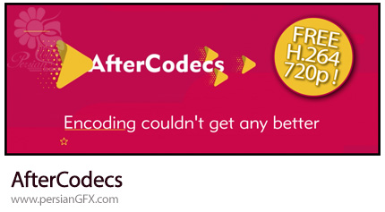 دانلود پلاگین افترافکت AfterCodecs برای کاهش سایز و خروجی mp4 - AfterCodecs 1.2.2 For After Effect