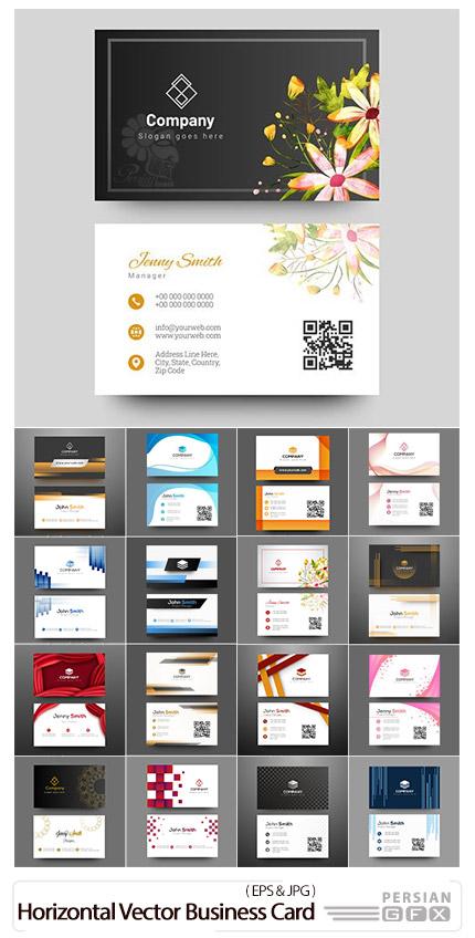 دانلود مجموعه تصاویر وکتور کارت ویزیت دورو با طرح های متنوع - Horizontal Vector Business Card With Front And Back Presentation