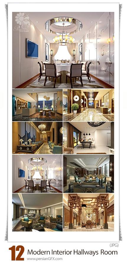 دانلود تصاویر با کیفیت طراحی داخلی سالن پذیرایی کلاسیک - Modern Interior Bedrooms And Hallways Room