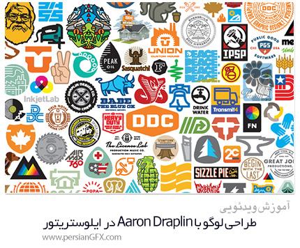 دانلود آموزش طراحی لوگو در ایلوستریتور - Skillshare Design A Logo With Aaron Draplin