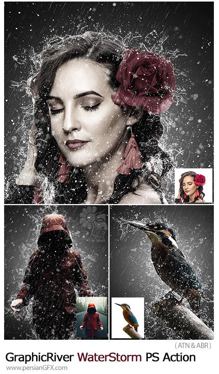 دانلود اکشن فتوشاپ ایجاد افکت باران طوفانی بر روی تصاویر به همراه آموزش ویدئویی از گرافیک ریور - GraphicRiver WaterStorm Photoshop Action