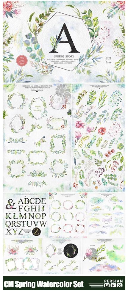 دانلود مجموعه کلیپ آرت آبرنگی فریم، بت و جقه، پترن و ... با طرح های بهاری - CM Spring Story Watercolor Set