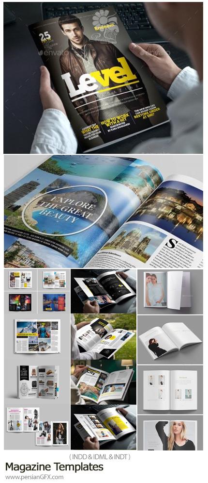 دانلود مجموعه قالب ایندیزاین مجله های متنوع - Magazine Templates Indesign