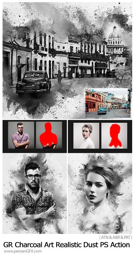 دانلود اکشن فتوشاپ تبدیل تصاویر به نقاشی ذغالی با افکت ذرات گرد و غبار از گرافیک ریور - GraphicRiver Charcoal Art Realistic Dust Photoshop Action