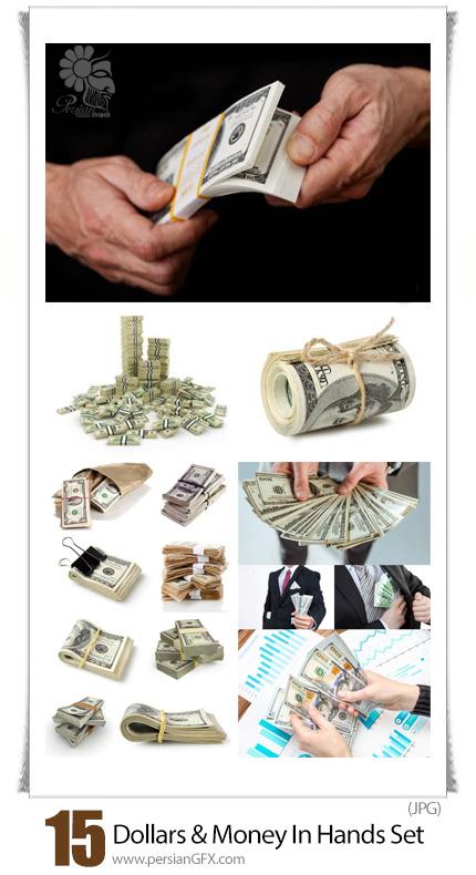 دانلود تصاویر با کیفیت دلار، دسته اسکناس دلار و دلار در دست - Stack Of Dollars And Money In Hands Set