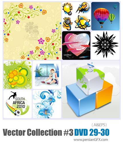 دانلود مجموعه عظیم تصاویر وکتور - بخش سوم - دی وی دی 30 و 29 - Vector Collection # 3 DVD 29 - 30