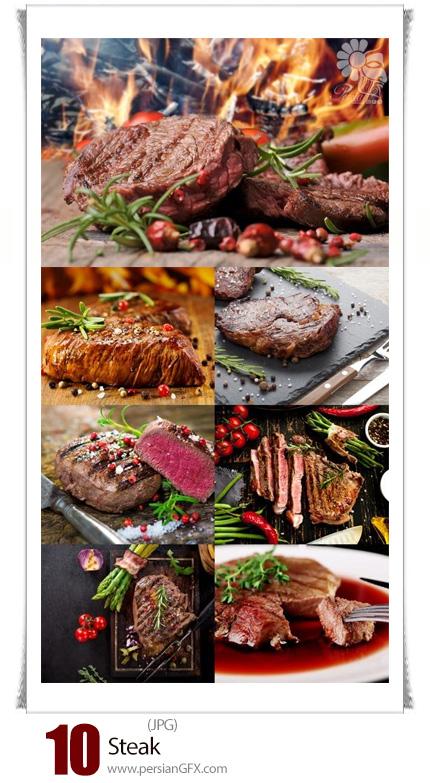 دانلود تصاویر با کیفیت استیک - Steak