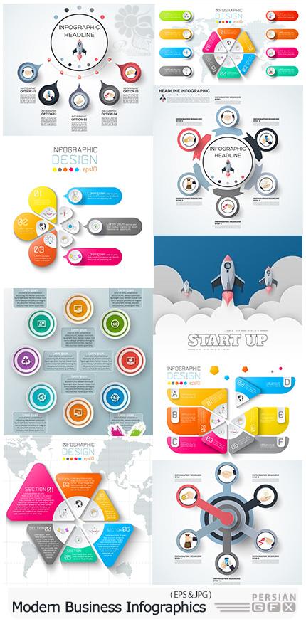 دانلود تصاویر وکتور نمودارهای اینفوگرافیکی تجاری مدرن - Modern Business Infographics Elements Collection
