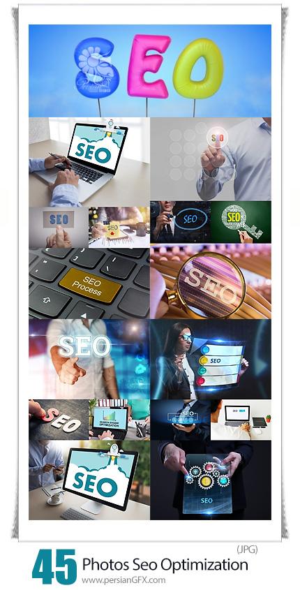 دانلود مجموعه تصاویر با کیفیت بهینه سازی سئو، سئو، سئو سایت - Photos Seo Optimization