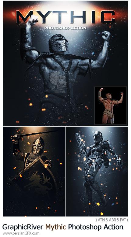 دانلود اکشن فتوشاپ ایجاد افکت افسانه ای بر روی تصاویر از گرافیک ریور - GraphicRiver Mythic Photoshop Action