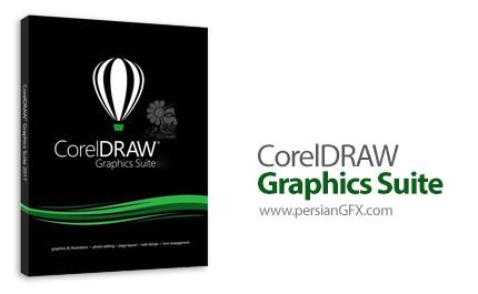 دانلود نرم افزار کورل دراو، نرم افزار قدرتمند طراحی برداری - CorelDRAW Graphics Suite 2018 v20.0.0.633 Retail x86/x64