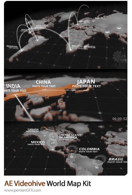دانلود کیت طراحی نقشه جهان در افترافکت به همراه آموزش ویدئویی از ویدئوهایو - Videohive World Map Kit