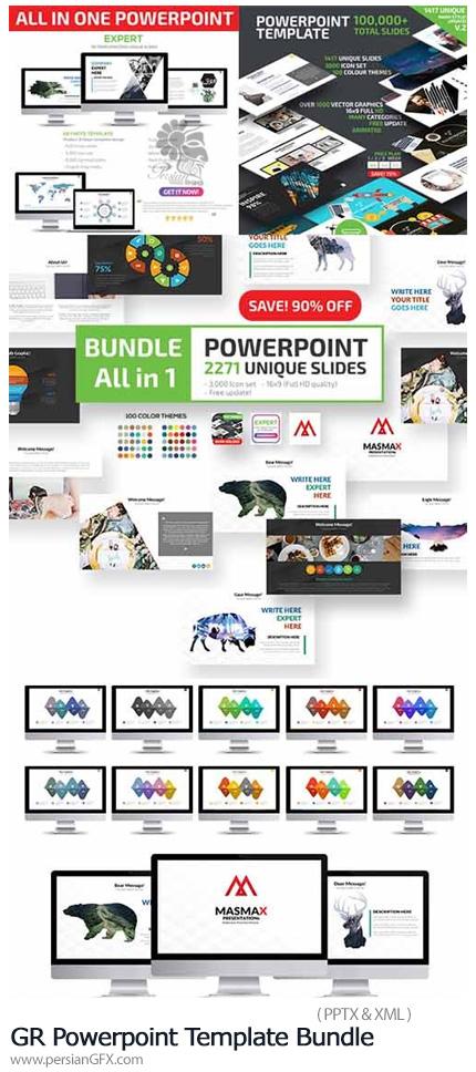 دانلود مجموعه قالب های آماده تجاری پاورپوینت از گرافیک ریور - Graphicriver Powerpoint Template Bundle