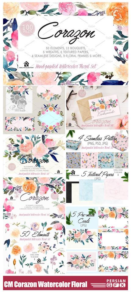 دانلود مجموعه کلیپ آرت عناصر گلدار آبرنگی، پترن، فریم و حلقه گل - CM Corazon Watercolor Floral Set