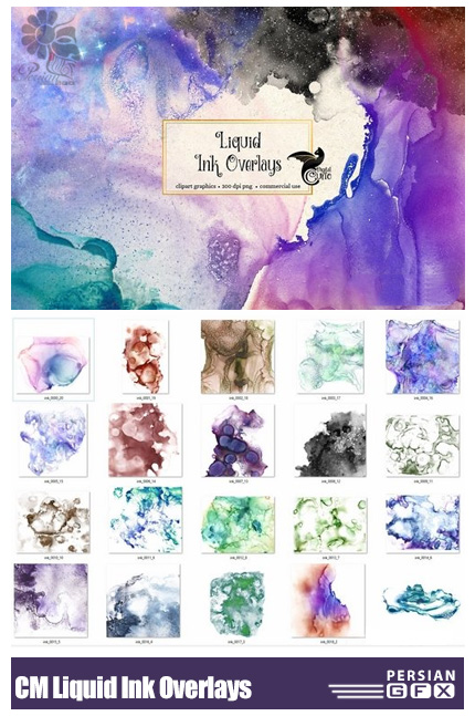 دانلود 20 کلیپ آرت بک گراند مایعات پخش شده رنگی - CM Liquid Ink Overlays