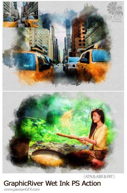 دانلود اکشن فتوشاپ تبدیل تصاویر به نقاشی جوهری خیس از گرافیک ریور - GraphicRiver Wet Ink Photoshop Action