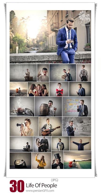 دانلود تصاویر با کیفیت زندگی مردم مختلف - Life Of People