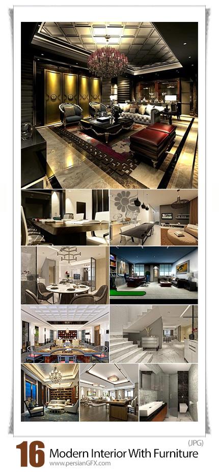 دانلود تصاویر با کیفیت طراحی داخلی مدرن با مبلمان لوکس - Modern Interior With Beautiful Furniture