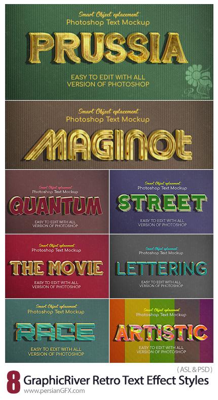 دانلود استایل فتوشاپ با 8 افکت لایه باز رترو قدیمی از گرافیک ریور - GraphicRiver Retro Text Effect Styles