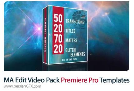 دانلود پروژه آماده ویرایش ویدئو برای پریمیر پرو از موشن اری - MA Edit Video Pack Premiere Pro Templates