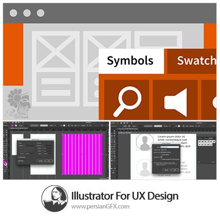دانلود آموزش طراحی رابط کاربری در ایلوستریتور از لیندا - Lynda Illustrator For UX Design