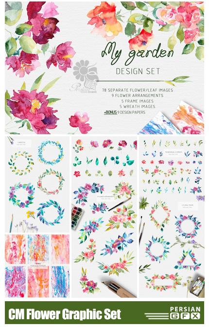 دانلود مجموعه کلیپ آرت عناصر تزئینی آبرنگی حلقه گل، بت و جقه و فریم گلدار - CM My Garden Flower Graphic Set