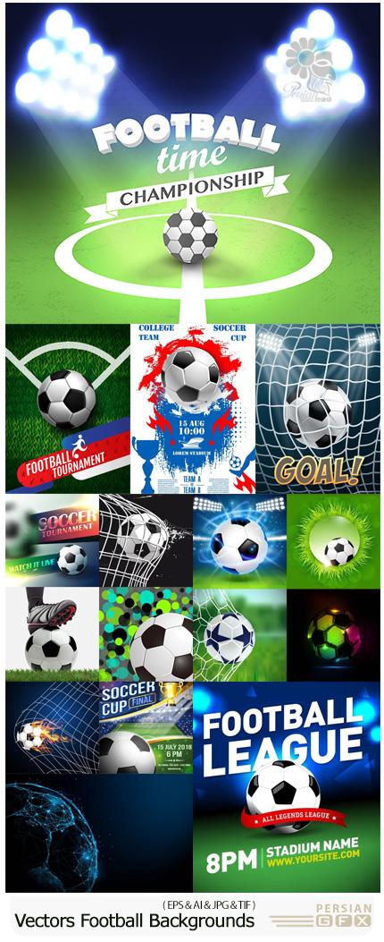 دانلود مجموعه تصاویر وکتور بک گراند های متنوع فوتبال، زمین فوتبال، توپ و تور، استادیوم - Vectors Creative Football Backgrounds