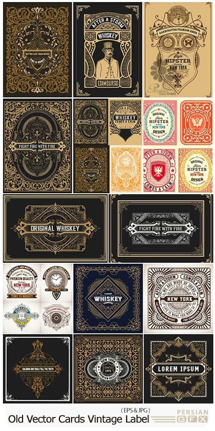 دانلود مجموعه تصاویر وکتور کارت پستال و برچسب با طرح های قدیمی - Set Of Old Vector Cards Vintage Label