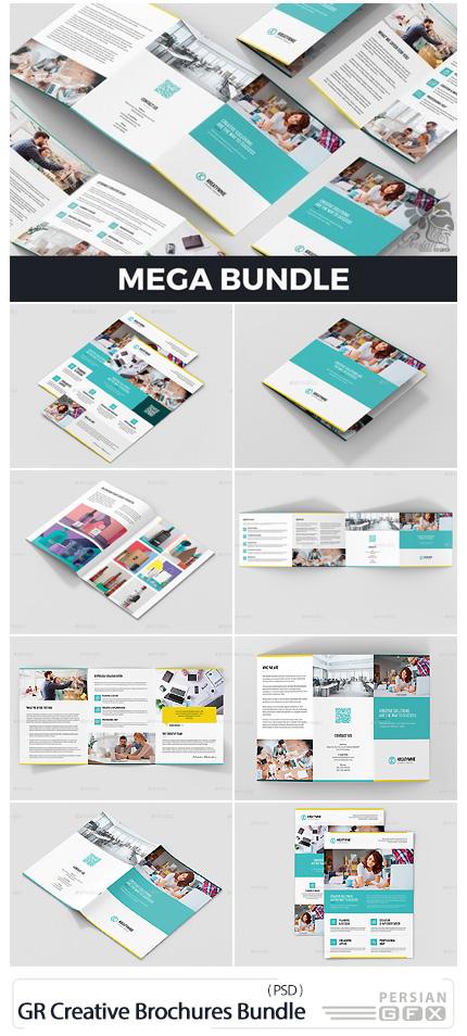 دانلود مجموعه قالب لایه باز بروشورهای تجاری با سایزهای مختلف - GraphicRiver Creative Agency Brochures Bundle Print Templates 10 In 1