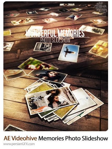 دانلود پروژه آماده افترافکت اسلایدشو آلبوم تصاویر از ویدئوهایو - Videohive Wonderful Memories Photo Slideshow After Effects Templates