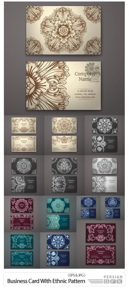 دانلود مجموعه تصاویر وکتورکارت ویزیت با طرح های گلدار تزئینی - Business Card With Printed Cover Ethnic Pattern