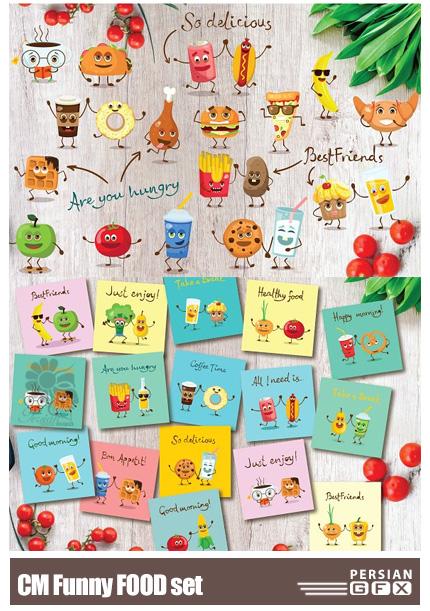 دانلود مجموعه تصاویر کلیپ آرت کاراکترهای کارتونی مواد غذایی متنوع - CreativeMarket Funny FOOD set