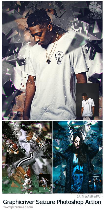دانلود اکشن فتوشاپ ایجاد افکت اشکال چند ضلعی پراکنده بر روی تصاویر به همراه آموزش ویدئویی از گرافیک ریور - Graphicriver Seizure Photoshop Action