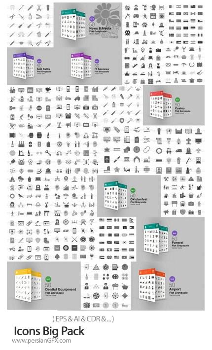 دانلود مجموعه آیکون های وکتور با موضوعات مختلف - Icons Big Pack