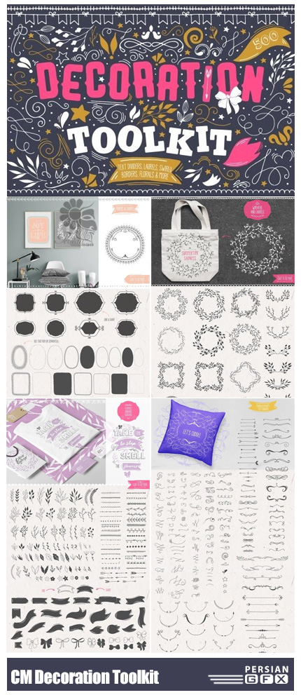 دانلود مجموعه کلیپ آرت و وکتور عناصر تزئینی، بت و جقه، فریم و حلقه گل - CM Decoration Toolkit