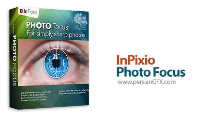 دانلود نرم افزار رفع تاری و شفاف کردن تصاویر - Avanquest InPixio Photo Focus v3.7.6646