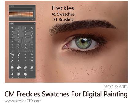 دانلود پالت سواچ و براش فتوشاپ خال و کک مک برای نقاشی دیجیتال - CM Freckles Swatches For Digital Painting