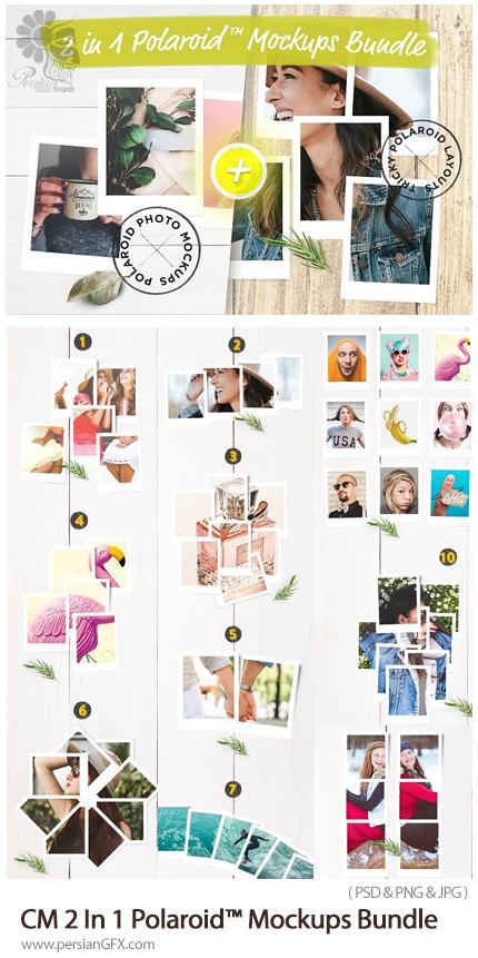 دانلود موکاپ لایه باز فریم های فانتزی تصاویر - CM 2 In 1 Polaroid™ Mockups Bundle
