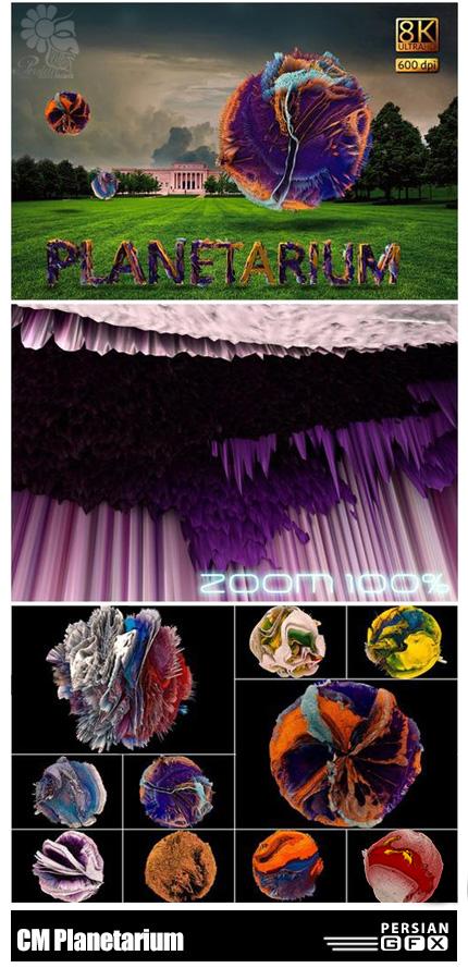 دانلود کلیپ آرت طرح های سیاره نما با کیفیت 8k - CM Planetarium
