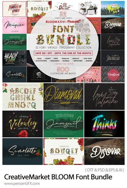 دانلود مجموعه فونت های انگلیسی متنوع - CreativeMarket BLOOM Font Bundle