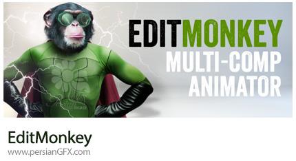 دانلود اسکریپت EditMonkey برای ویرایش لایه ها در افترافکت به همراه آموزش ویدئویی - EditMonkey 1.0 For After Effect