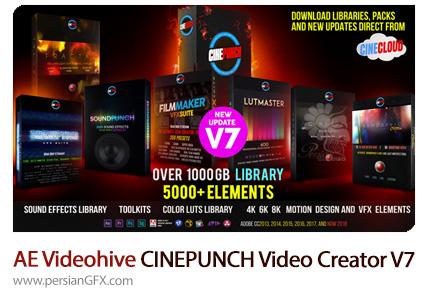 دانلود کتابخانه طراحی و ویرایش ویدئو شامل افکت های صوتی و ابزار و پریست های آماده و ابزار موشن از ویدئوهایو - Videohive CINEPUNCH Video Creator Bundle V7